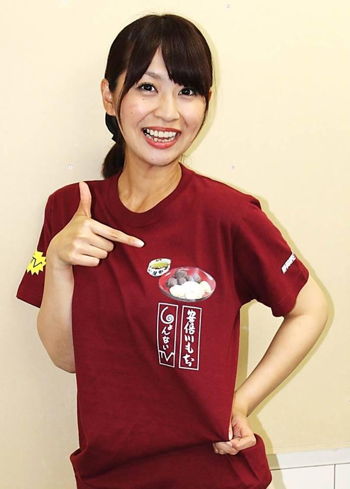 広瀬麻知子の画像 p1_4